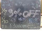 100107松江