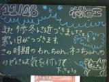 061118松江