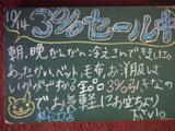 061014松江