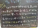 080731松江