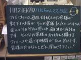 051121松江