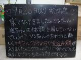 2010/09/28松江