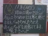071106南行徳