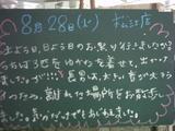 070828松江