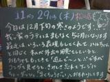 071129松江