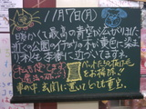 051107南行徳