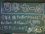 061125松江