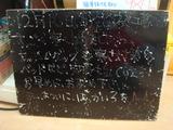 2010/12/16葛西