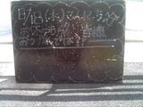 2010/8/18森下