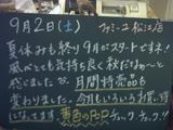 060902松江