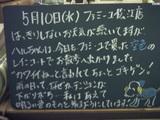 060510松江