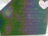 2010/11/09立石