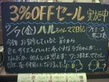 060707松江