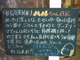 050928松江