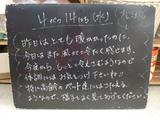 2010/4/14松江
