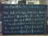 060329松江