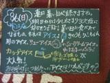 060806松江