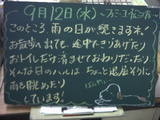 070912松江