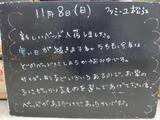 091108松江