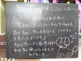080515松江