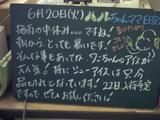 060620松江