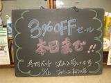 2012/09/16松江