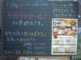 2010/11/14南行徳