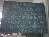 2010/4/21南行徳