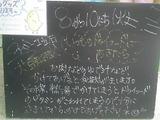 2010/08/10立石