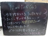 2010/12/1松江