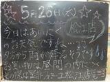 2010/5/26松江