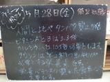 2010/05/28松江