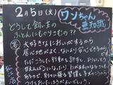 080205松江