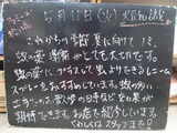 2010/05/11松江