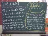070131南行徳