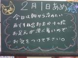 060201南行徳