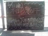 2010/06/11森下