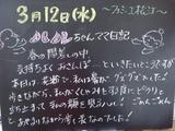 080312松江