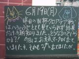 060619南行徳