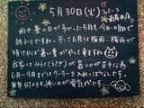 060530南葛西