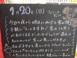 080120松江