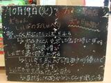 2010/10/19葛西