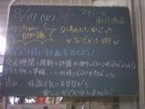 2010/08/17南行徳