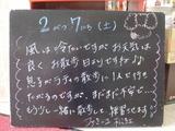 090207松江
