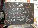 2012/9/7森下