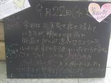 2010/9/22立石