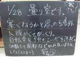 100128松江