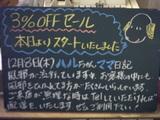051208松江