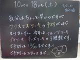081018松江