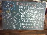060507松江